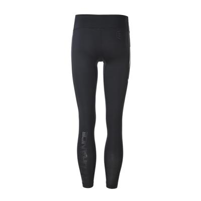 ENDURANCE Ferguston W Compression High Waist Long Tights